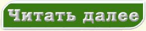 lechenie-yablochnim-uksusom-gemorroya